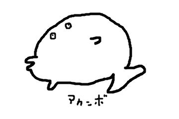 f:id:gotoyuri:20180627004220p:plain