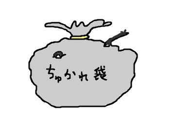 f:id:gotoyuri:20180701223850p:plain