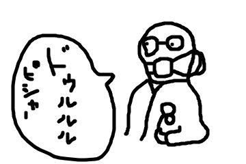 f:id:gotoyuri:20180807230922p:plain