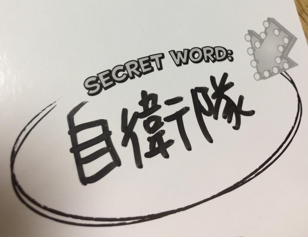f:id:gotoyuri:20181010145501j:plain