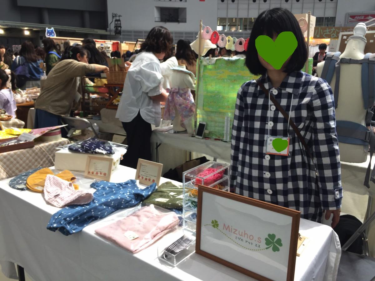 ベビー服/Mizuho.s