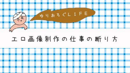 f:id:gotoyuri:20190427052624j:plain
