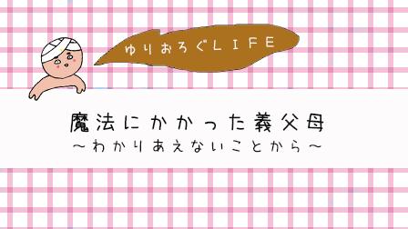 f:id:gotoyuri:20190518044905j:plain