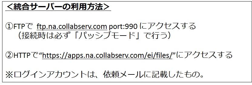 f:id:gotus456:20170208171501j:plain