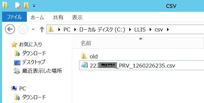 f:id:gotus456:20170210161903j:plain