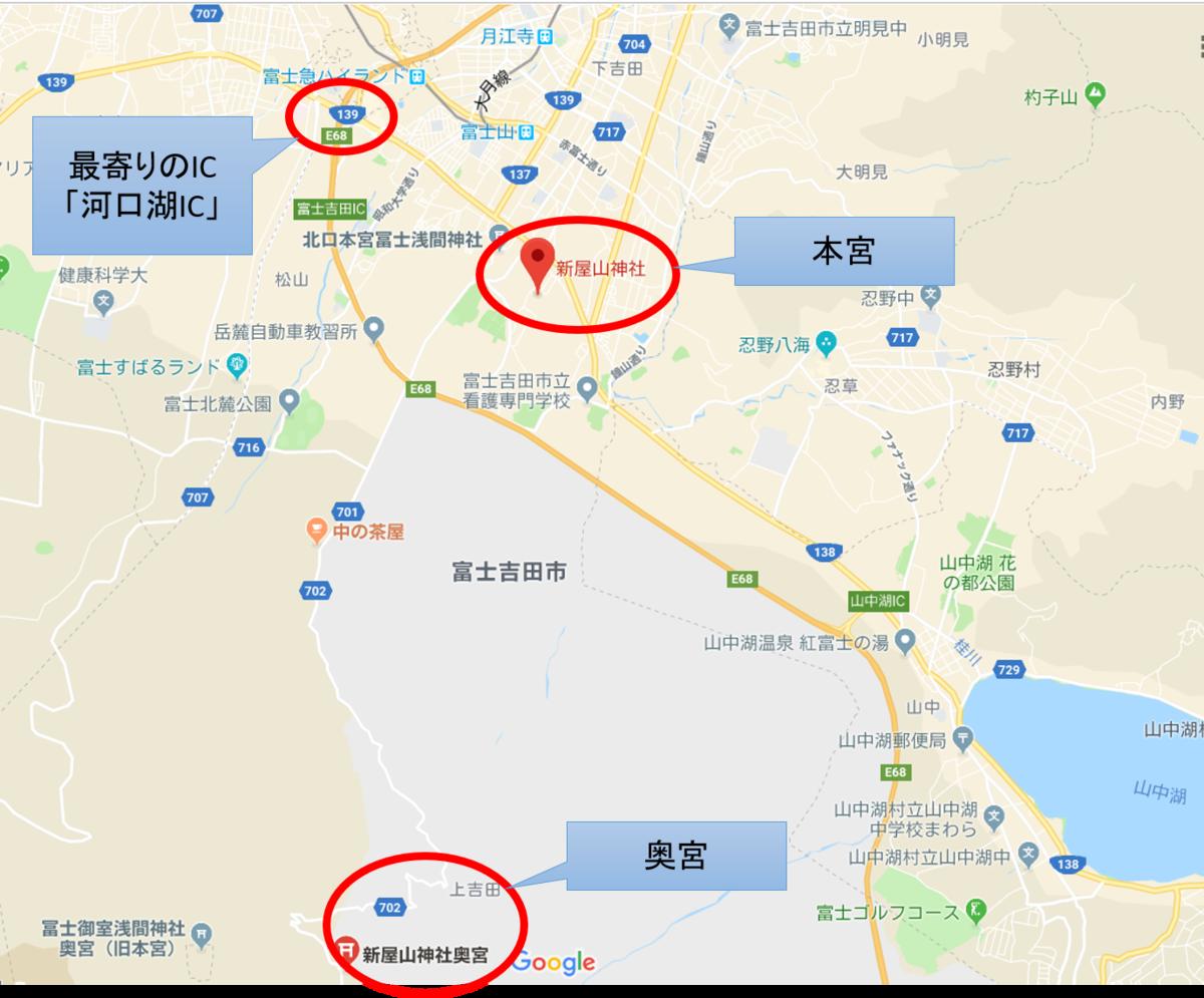 金運神社 地図