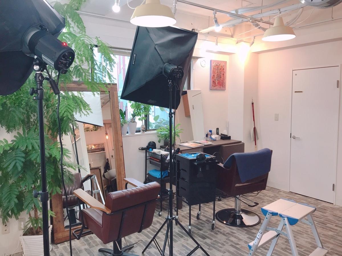 iluce スタジオ