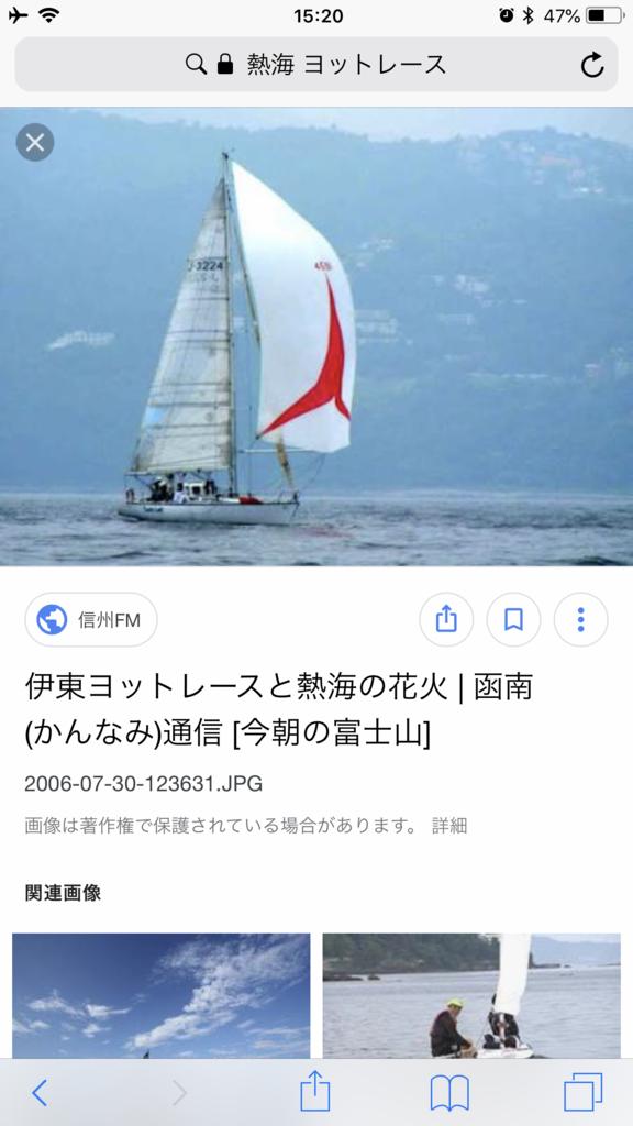 f:id:gouhouminpaku:20180721160838p:plain