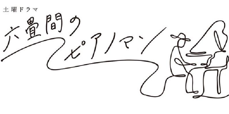 f:id:goukakuget:20210211135716p:plain