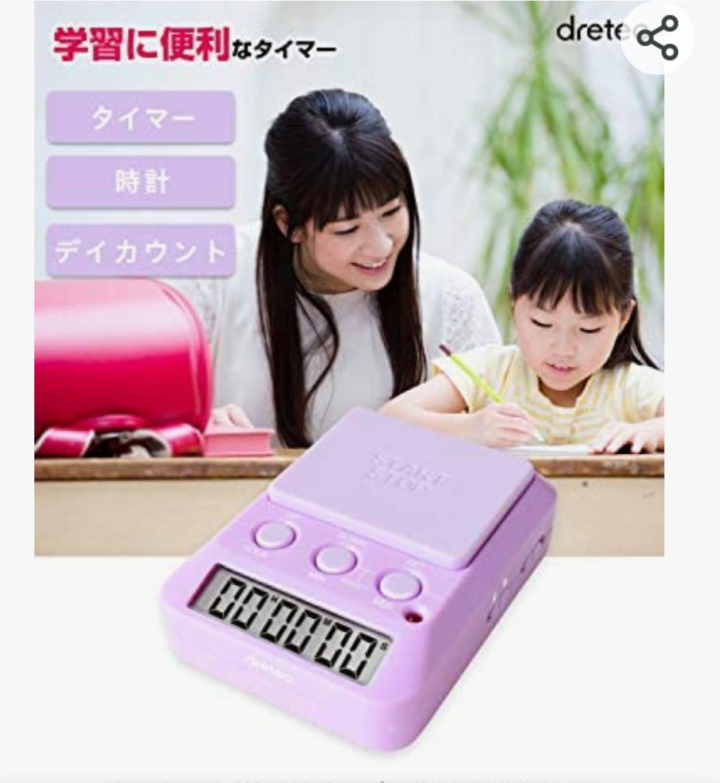 f:id:goukakuget:20210212150443p:plain