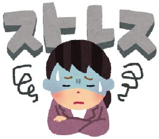 f:id:goukakuget:20210220221427p:plain