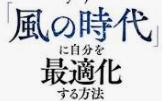 f:id:goukakuget:20210315233706p:plain