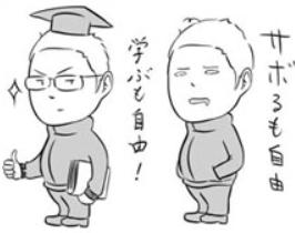 f:id:goukakuget:20210330145658p:plain