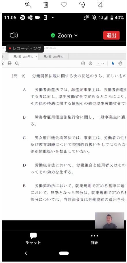 f:id:goukakuget:20210410212126p:plain
