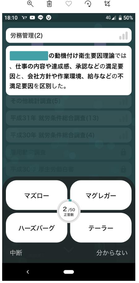 f:id:goukakuget:20210412190558p:plain
