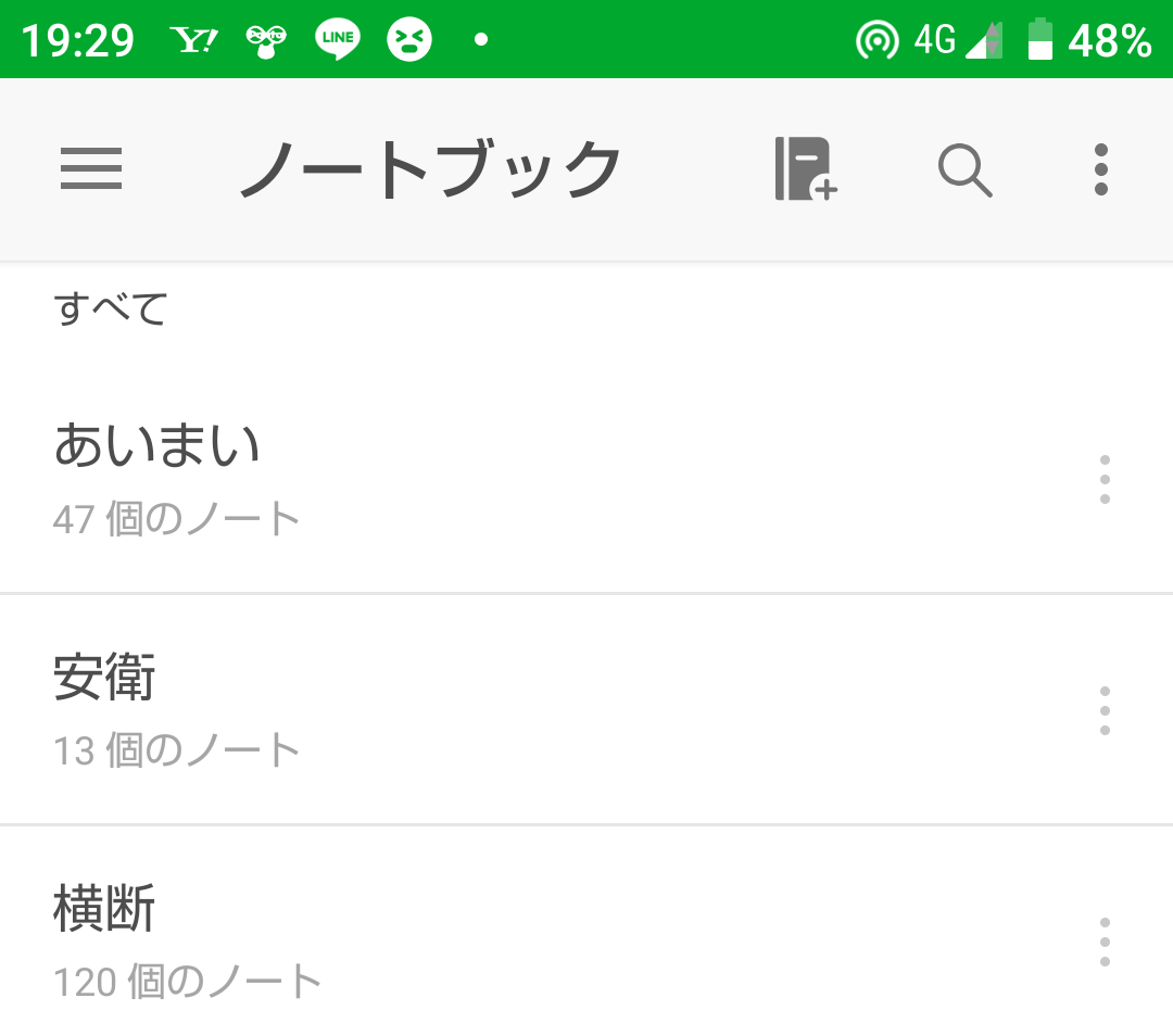 f:id:goukakuget:20210416225154p:plain