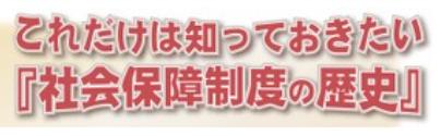f:id:goukakuget:20210425135036p:plain