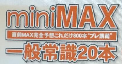 f:id:goukakuget:20210428203302p:plain