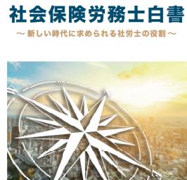 f:id:goukakuget:20210502143311p:plain