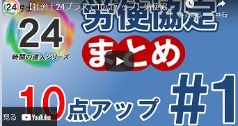 f:id:goukakuget:20210606000438p:plain