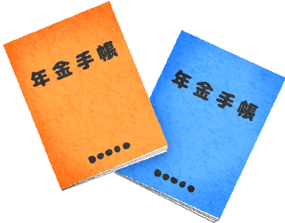 f:id:goukakuget:20210613132710p:plain