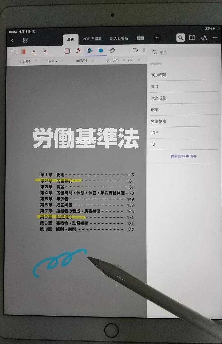 f:id:goukakuget:20210613180747j:plain