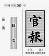 f:id:goukakuget:20210620180005p:plain