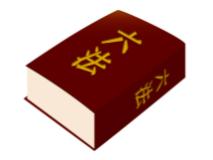 社労士試験対策☆入門テキスト紹介