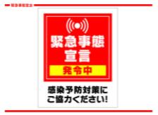 f:id:goukakuget:20210729212112p:plain
