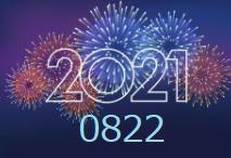 f:id:goukakuget:20210731164041p:plain
