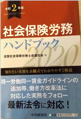 f:id:goukakuget:20210914203537p:plain