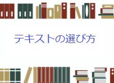 f:id:goukakuget:20210922210044p:plain