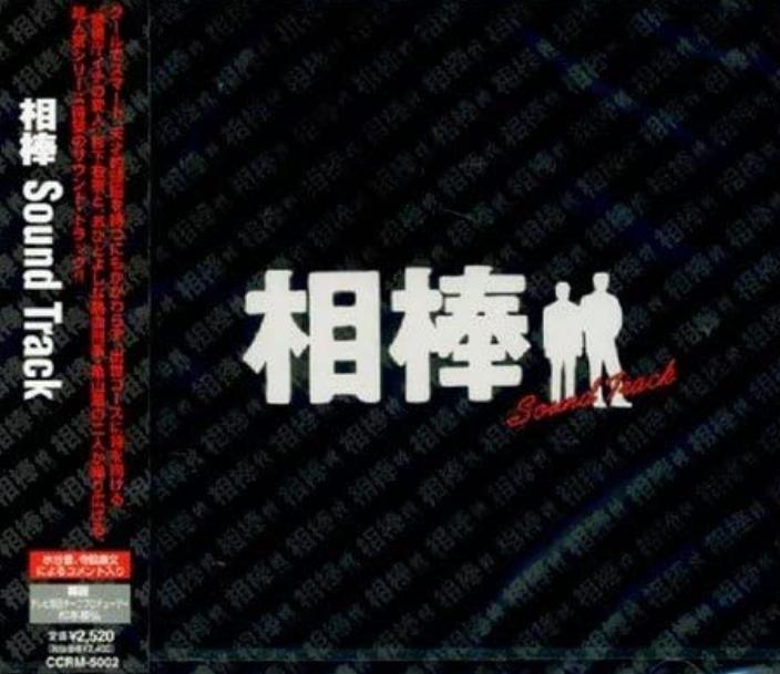 f:id:goukakuget:20211013232611p:plain