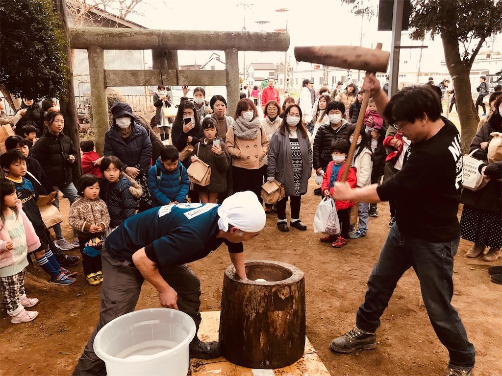 f:id:goukakuhonpo:20190203211327j:image