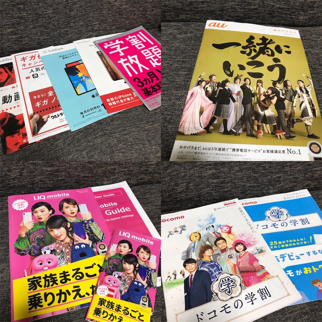 f:id:goukakuhonpo:20190212082941j:image