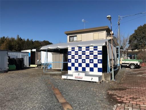 f:id:goukakuhonpo:20190212195256j:image