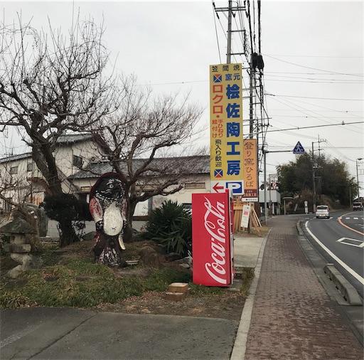 f:id:goukakuhonpo:20190213195714j:image