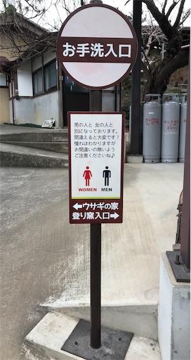 f:id:goukakuhonpo:20190213201703j:image