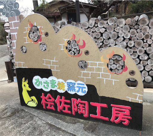 f:id:goukakuhonpo:20190213201708j:image