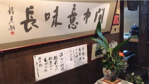 f:id:goukakuhonpo:20190214190726j:image
