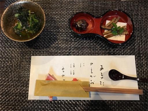 f:id:goukakuhonpo:20190214191035j:image