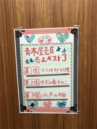 f:id:goukakuhonpo:20190215115717j:image