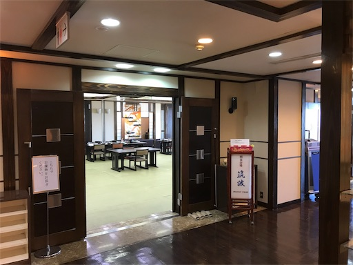 f:id:goukakuhonpo:20190215191254j:image