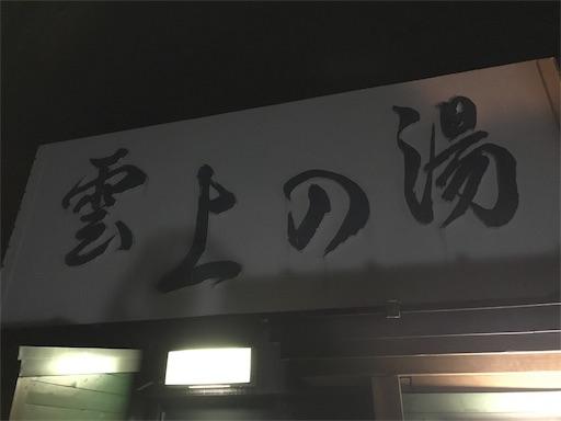 f:id:goukakuhonpo:20190215191311j:image