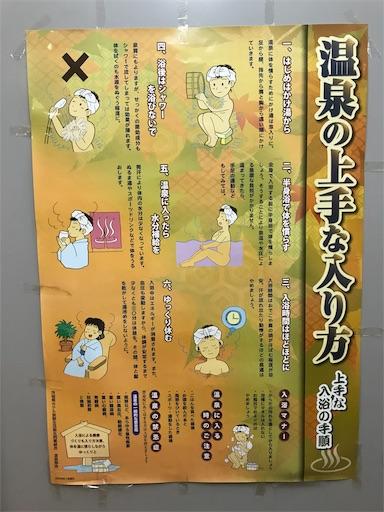 f:id:goukakuhonpo:20190215191314j:image