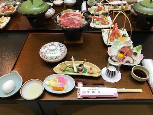 f:id:goukakuhonpo:20190215191330j:image