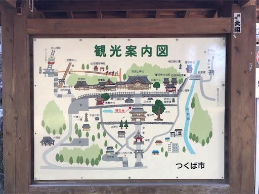 f:id:goukakuhonpo:20190221144740j:image
