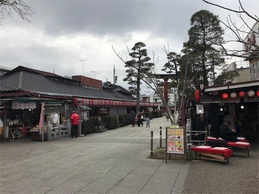 f:id:goukakuhonpo:20190221145502j:image