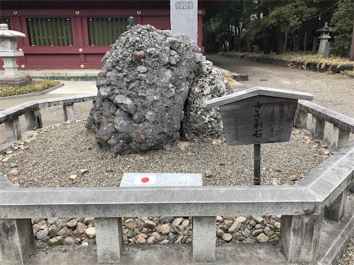f:id:goukakuhonpo:20190221145513j:image