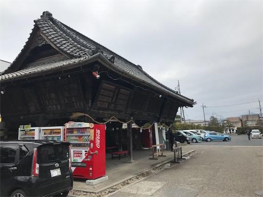 f:id:goukakuhonpo:20190221145520j:image